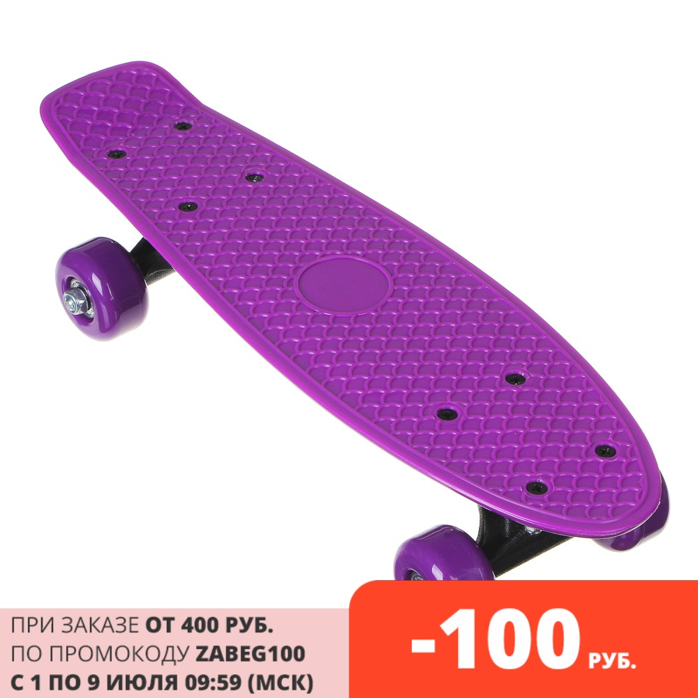 SKATEBOARD, 41X12 CM, ABS PLASTIC, PLAST.FASTENERS, 5030 PVC 608Z, MAX LOAD 30 KG, MANEUVERED BRIGHT COMFORTABLE