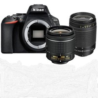 Nikon D5600 DSLR Camera Body & AF P 18 55mm Lens and AF 70 300mm Lens Kit