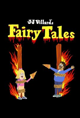 维亚童话故事第一季的海报