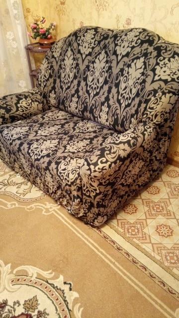 -- Slipcover Spandex Seater