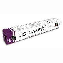 капсулы для Nespresso Dio Caffe Super Gusto 10 капсул