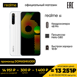 realme 6i [Xiaomi, Smartphones, Phone, mobile phones, redmi note 9 pro, iphone 11, redmi note 9, Honor, huawei, little f2 pro, oppo]