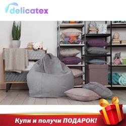 Lima-puf sedia sacchetto di Delicatex Grigio.
