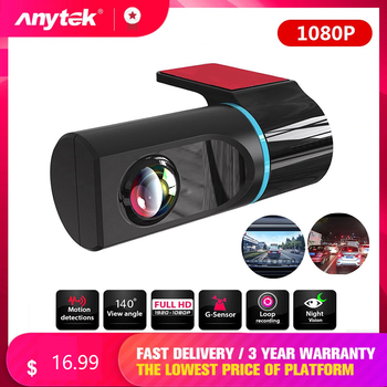 1080P Full HD Car DVR WIFI Dash Cam Night Vision 24 Hours Parking Monitoring Dash Cam Driving Video Recorder G-sensor Registrar image