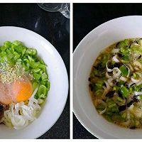超级简单的家常菜#大葱青椒黑木耳斩蛋的做法图解3