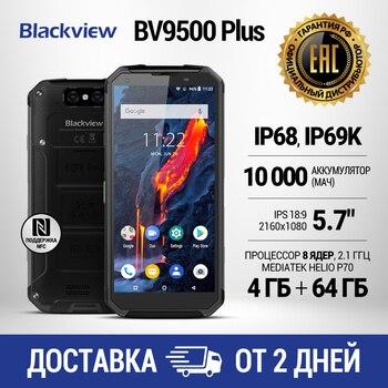 Перейти на Алиэкспресс и купить Смартфон Blackview BV9500 Plus|Доставка от двух дней|Официальная гарантия