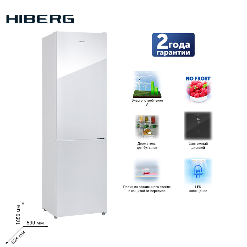 Refrigerator With Glass Facade HIBERG RFC-375DX NFGW NoFrost Phantom Display With Wine Shelf SMART Airflow Function