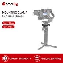 SmallRig Rod ClampสำหรับDJI Ronin S Gimbal Stabilizer Quick Rod Clampชุด 1/4 และ 3/8 หลุมเกลียว 2221