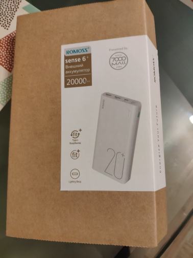 External Battery Romoss Sense 6 + 20000 mAh portable bank mobile battery portable battery [delivery from Russia]-in Power Bank from Cellphones & Telecommunications on AliExpress