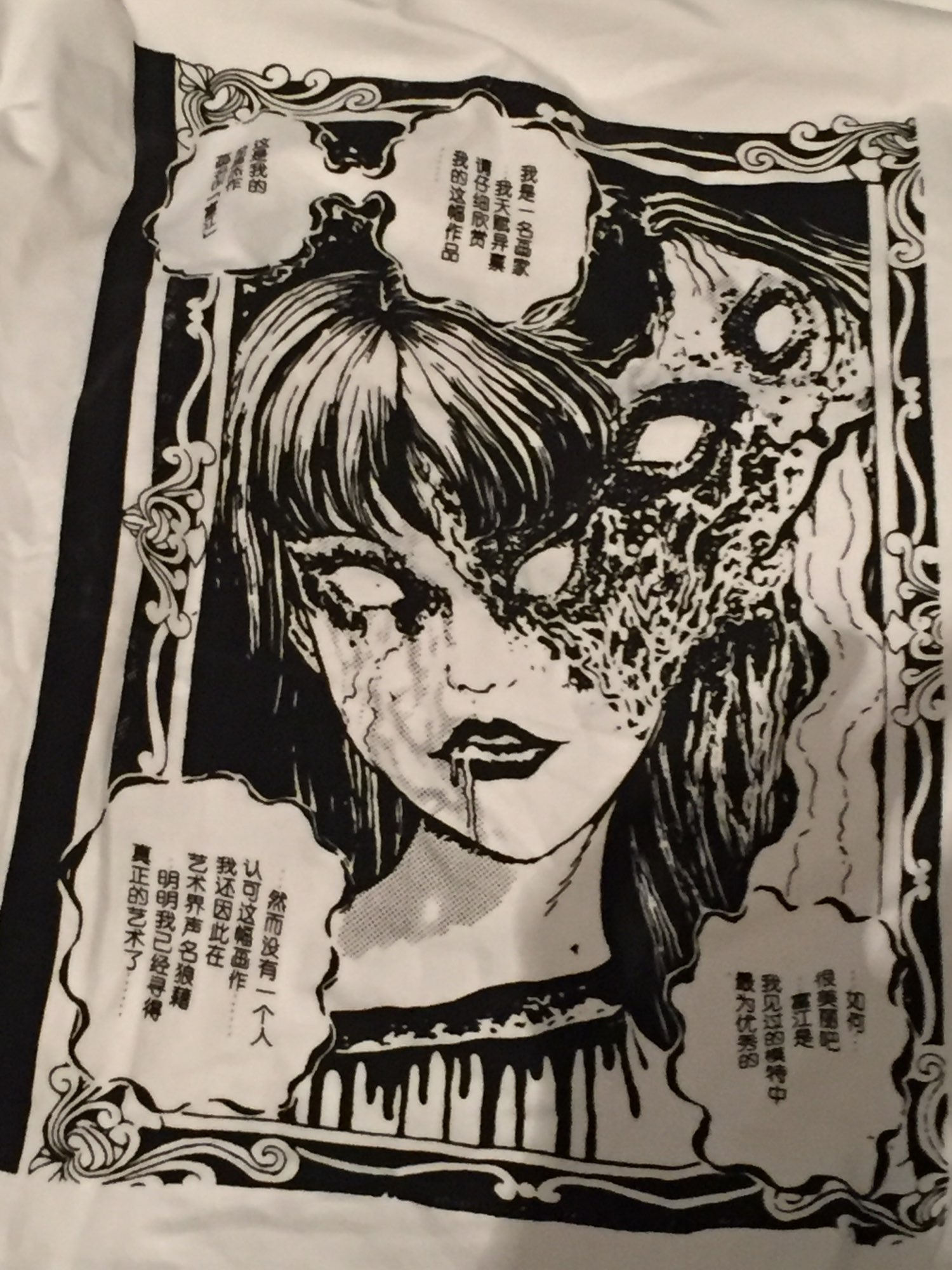 Cartoon Horror Graphic T-shirt E-girl photo review