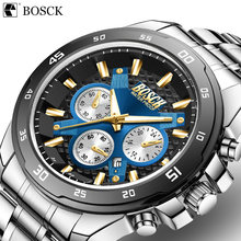 Мужские Роскошные водонепроницаемые кварцевые часы bosck 30
