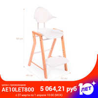 Highchairs Happy Baby ECOLUX high chair for children feeding for boys and girls for baby Table Newborn Wood white