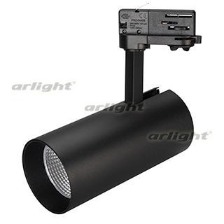 027452 Lamp SP-POLO-TRACK-LEG-R85-15W Warm3000 (BK-BK, 40 Deg) ARLIGHT 1-pc