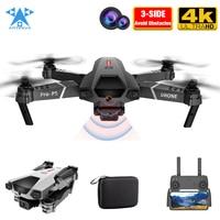 Dron profesional teledirigido con WiFi 4K HD, cuadricóptero teledirigido profesional para evitar obstáculos, fotografía aérea, FPV, cámara, helicóptero, juguetes, 2021