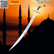 Turkish Sword High Quality Hand Made Sword 90 cm