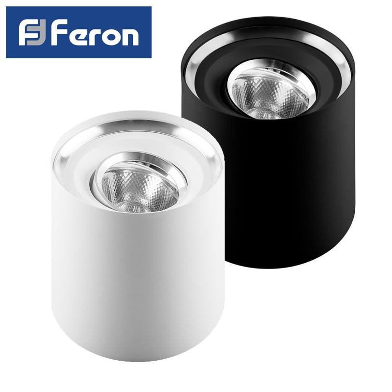 LED Downlight Feron AL515 patch 5W 4000K White black swivel 29574 29887