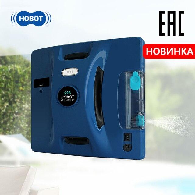 HOBOT 298 !!!НОВИНКА!!! робот мойщик окон с функцией самостоятельного распыления жидкости и возможностью управления со смартфона
