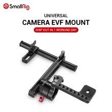 Smallrigデジタル一眼レフカメラevfマウントnatoレール調節可能な 1903