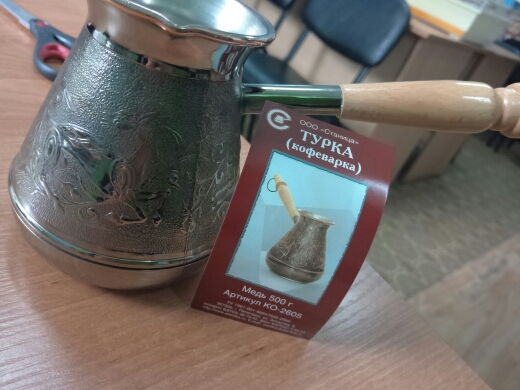 TURK COFFEE copper wooden carved handle. Volume 500 ml.-in Coffee Pots from Home & Garden on AliExpress