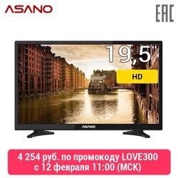 Телевизор 19,5 ASANO 20LH1010T HD