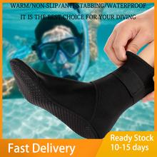 Неопреновые носки для дайвинга 3 мм, для плавания, водные ботинки, теплые носки для дайвинга и Сноркелинга, серфинга, Нескользящие пляжные са...