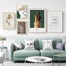Абстрактные картины Ренессанс Венера винтажные современные постеры