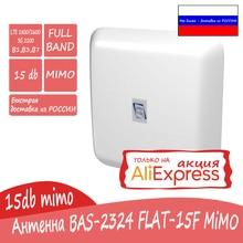 Mimo 4g LTE антенна интернет 15DB Fullband 1700-2700Mhz mimo (комплекты)
