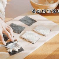 减脂版日式蒲烧豆腐的做法图解5