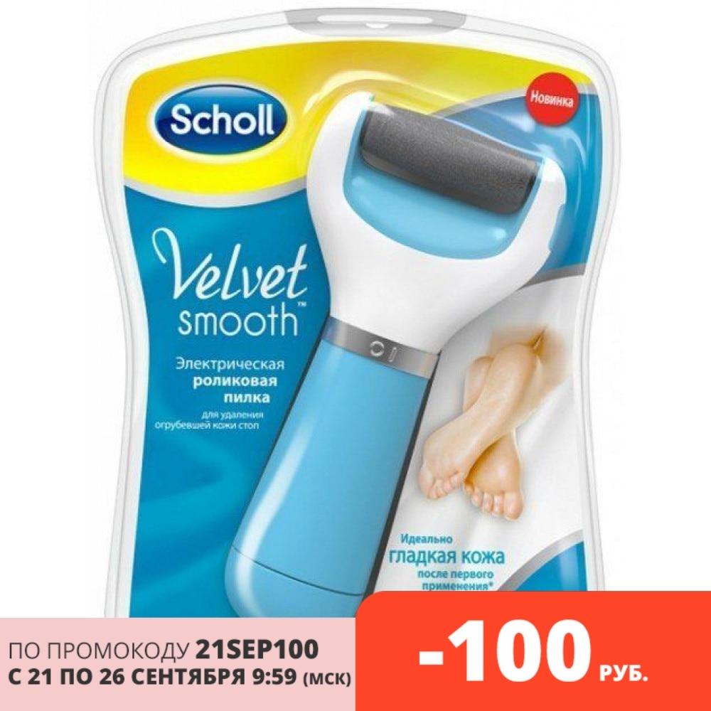 Электрическая роликовая пилка Scholl Velvet smooth голубая Инструмент для ухода за ступнями      АлиЭкспресс