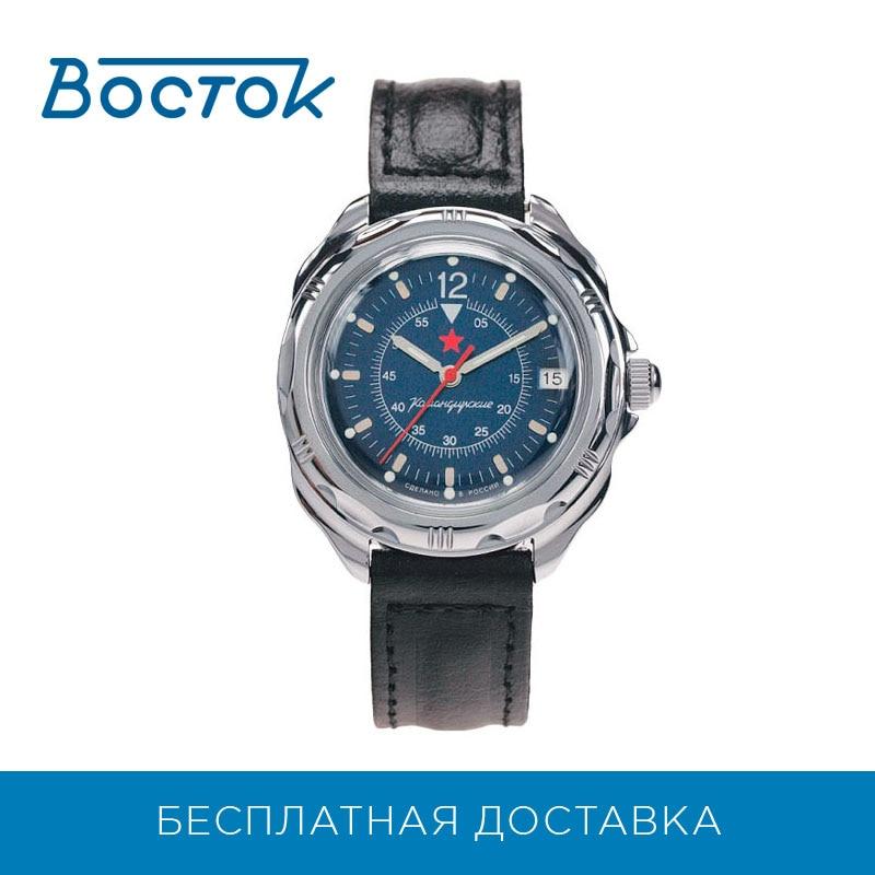 Wrist Watch East 211398 Men's Mechanical