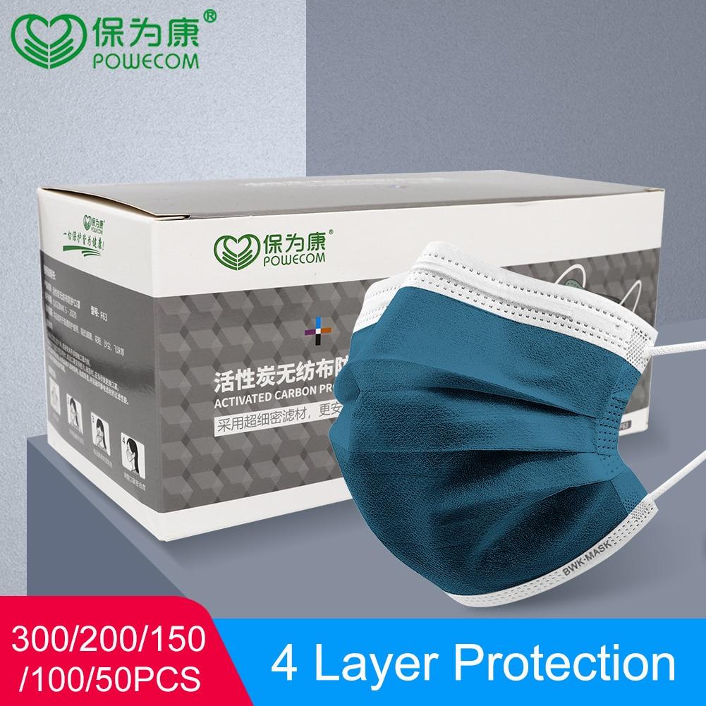 300/200/150/100/50 шт в наборе, POWECOM одноразовая маска для лица 4 Слои Нетканая маска с активированным углем защитного респиратора пыле маски