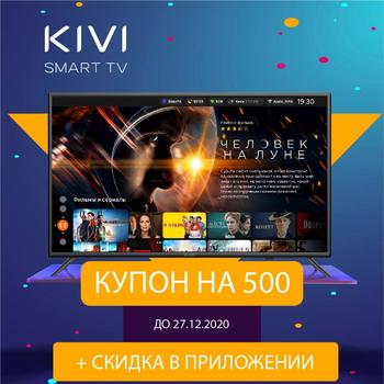 "Телевизор 32"" KIVI 32H600KD HD Smart TV Android 9 HDR Голосовой ввод"