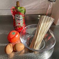 鸡蛋西红柿汤挂面的做法图解1