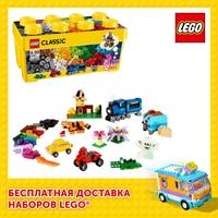 Designer Lego classic 10696 set creative medium size