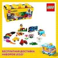 Projektant Lego classic 10696 zestaw kreatywny średniej wielkości
