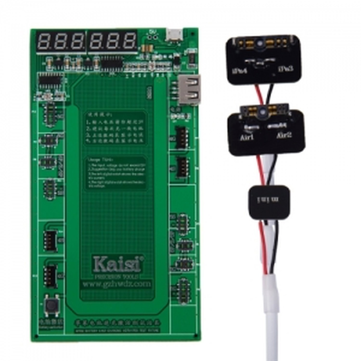 Kaisi K9202 iPhone Battery Charger 4G/4S/5/5c/5S/6/6 + and Ipad 2/3/4/5 (air) /mini1/mini2