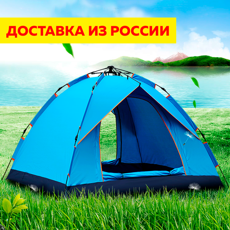 Automatic tent/tent automatic/4 local tourist tent. Automatic tent leisure camping, raincoat tent. Folding tent for hiking. Easy instant installation. Quick automatic opening of the tent. Family tent with a visor-0