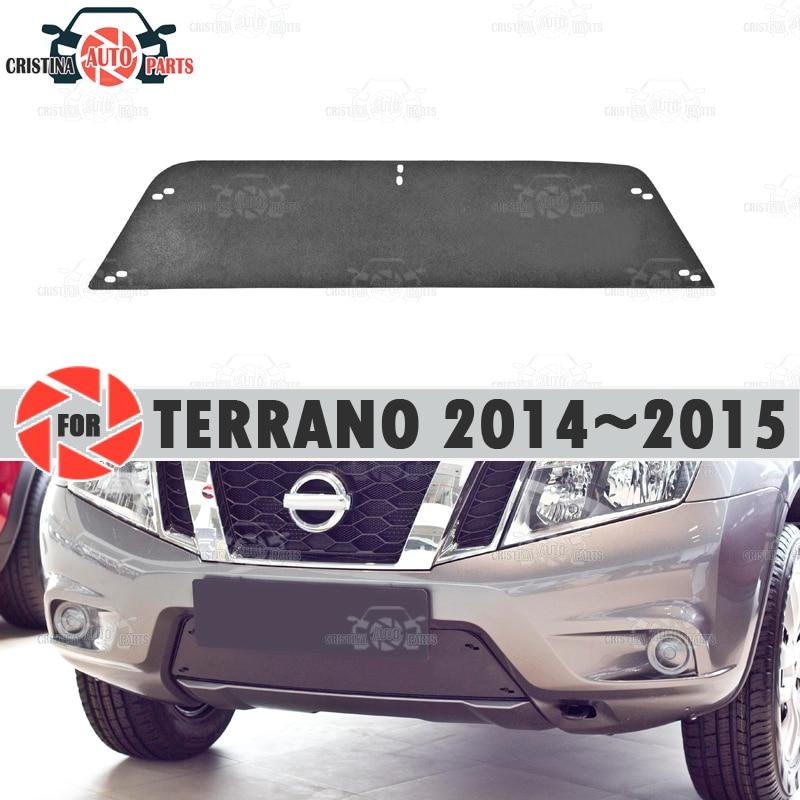 ฤดูหนาวหม้อน้ำสำหรับ Nissan Terrano 2014 ~ 2015 พลาสติก ABS ลายนูนฝาครอบกันชนหน้ารถจัดแต่งทรงผมอุปกรณ์ตกแต่...