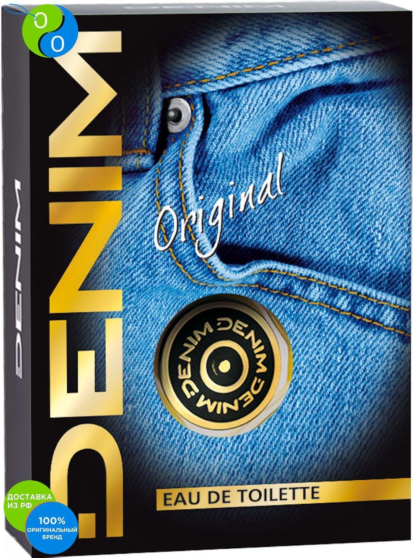 цена DENIM Eau de Toilette EAU DE TOILETTE Original 100ml,Denim, Denim, antiperspirant, bath, shower gel, shower gel, deodorant, deodorant spray, Denim, perfumes, shower, to shave lotion, after shave lotion, washing, cologn онлайн в 2017 году