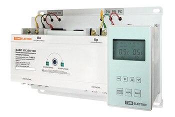 Automatic input unit reserve bavr 3 p 250/100 a TDM