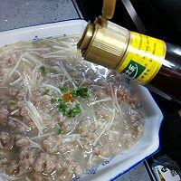#太太乐鲜鸡汁芝麻香油#鲜美的纳底汤的做法图解6