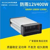 high quality best price 12V 33A LED rain switch power supply 12V 400W rain power supply LED power supply