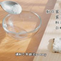 减脂版日式蒲烧豆腐的做法图解6