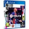 Оригинальный товар EA Sports ФИФА 21 PS4 и PS5 Gaming, быстрая доставка из Турции