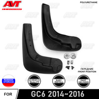 Front mudguard for Geely GC6 2014~2016 2 pcs/set mud flaps splash auto car dirt protection accessories car styling