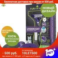 Furminator Short Hair для короткошерстных кошек, размер L