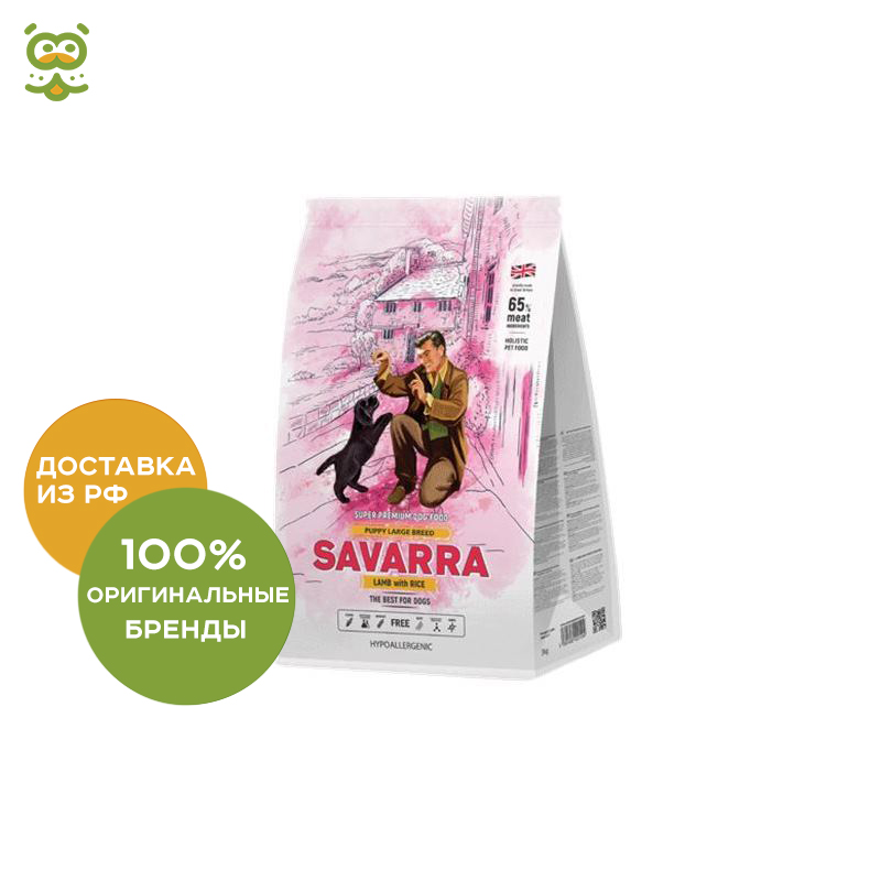 SAVARRA Puppy Large Breed dry food puppy large rocks, Lamb and rice, 3 kg. gina elite large breed puppy salmon