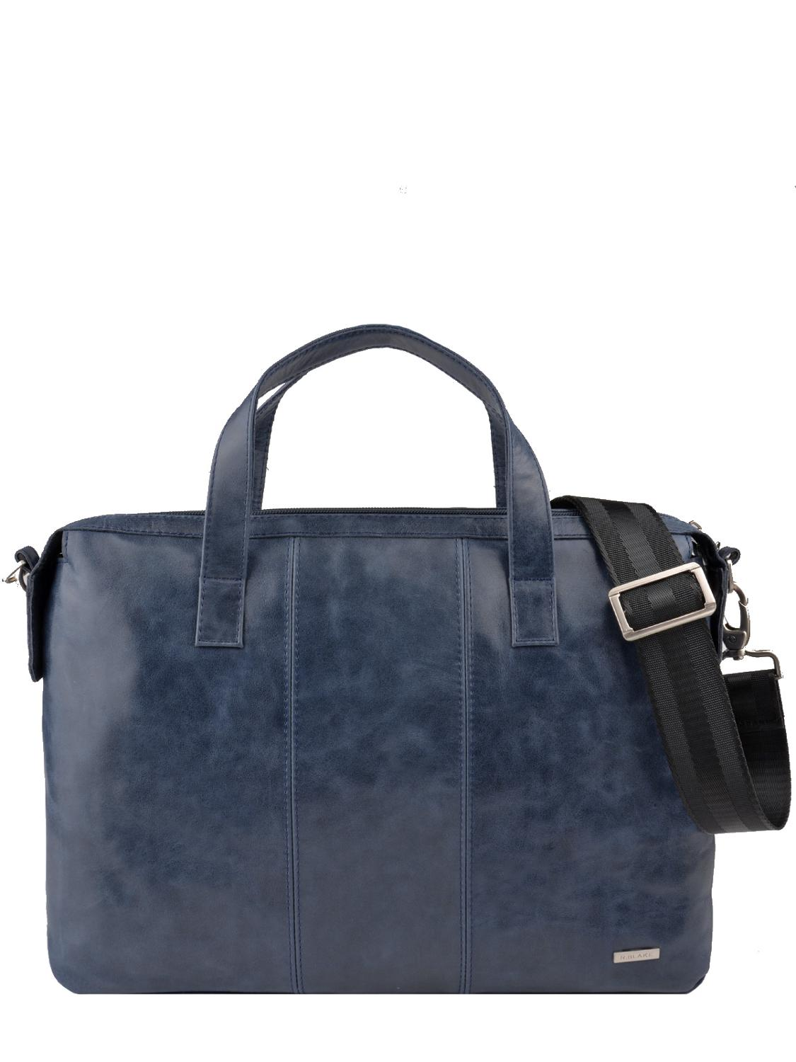 Genuine Leather Bag R. BLAKE DANIEL