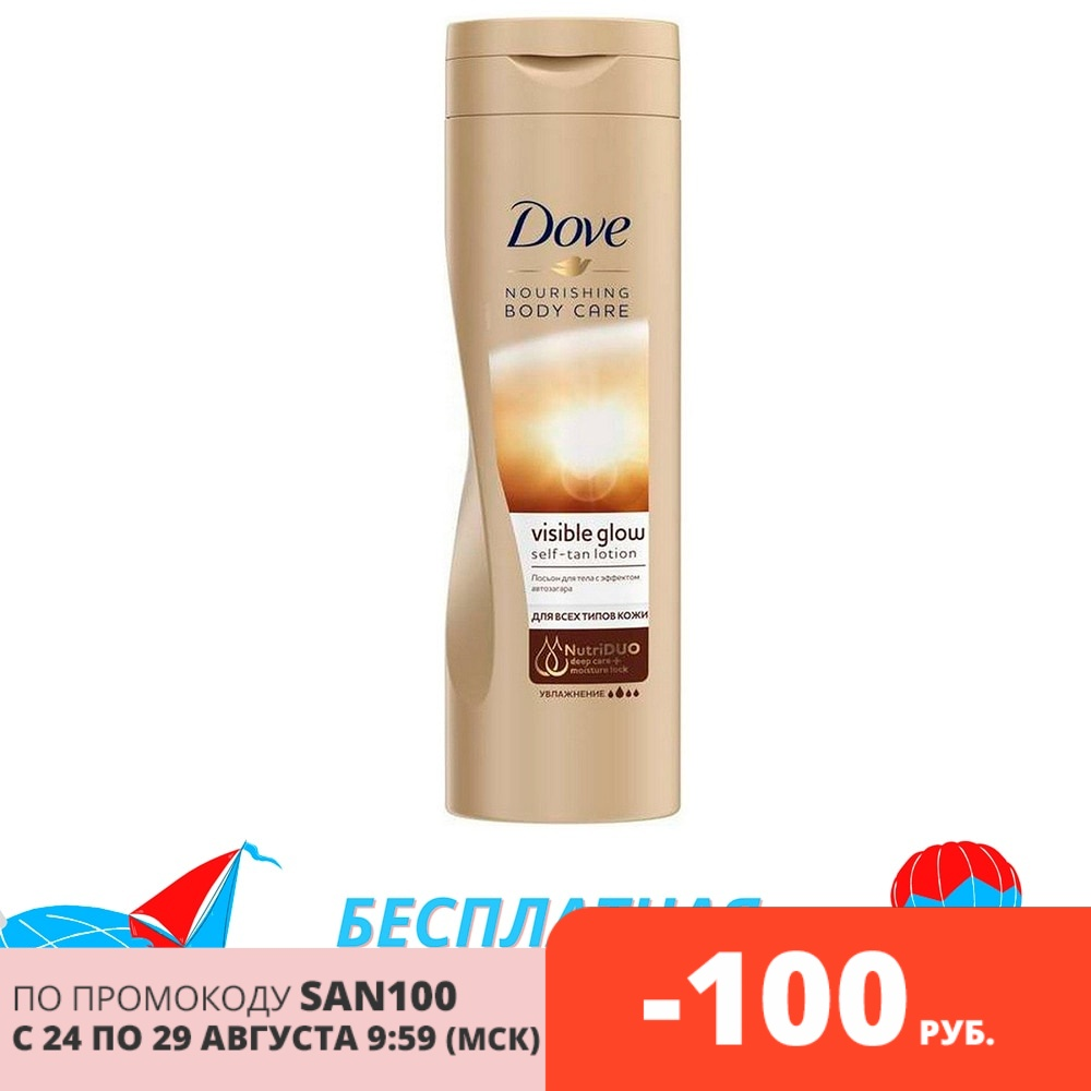 Dove Body Lotion Shining Summer 250 Ml Clean Moisturizes And Softens Skin Intensive Nourishing Gives Gentle Shade Sun Superhub Online