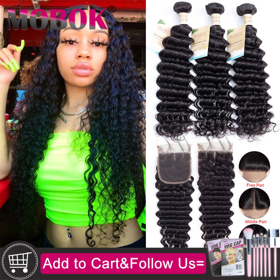Brazilian Deep wave 4 Bundles with 4x4 Closure Hair 8-26inch Human hair Extensions Weave with Closure Remy Deep Wave Bundles